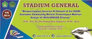 stadium-general-2018